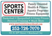 sports-center